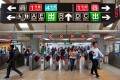 Entering the subway station in Chinese cities often means wasting time on the kind of security checks you would normally see in an airport. (Picture: Shutterstock)