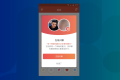 """Tantan hopes to incentivize more engagement on its platform with """"Flash Chat."""" (Picture: Tantan)"""