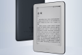 The Mi Reader comes with a built-in front light, just like the latest Kindle. (Picture: Xiaomi)