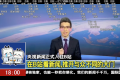 Bilibili is now China's biggest video site for internet subculture. (Picture: CCTV/Bilibili)
