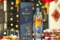 Celebrate Chinese New Year with Johnnie Walker Blue Label Year of The Rat Limited Edition Whisky.