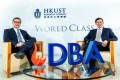 Dean Tam Kar Yan and DBA Program Academic Director Prof Zheng Shaohui of the HKUST Business School discuss the launch of the HKUST DBA program.
