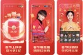 Kuaishou made headlines recently when the company's shares nearly tripled when it went public on the Hong Kong stock market. It is not the only giant Chinese app little known in the West. Photo: Kuaishou