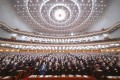 (210305) -- BEIJING, March 5, 2021 (Xinhua) -- The fourth session of the 13th National People's Congress (NPC) opens at the Great Hall of the People in Beijing, capital of China, March 5, 2021. (Xinhua/Ding Lin)
