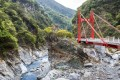 A travel air bubble between Taiwan and Palau will open on April 1. Taroko National Park in Taiwan. Photo: Getty Images