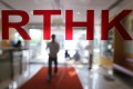 RTHK has been under the stewardship of new director of broadcasting Patrick Li since March 1. Photo: SCMP