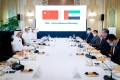Chinese Foreign Minister Wang Yi (second from right) meets his counterpart from the United Arab Emirates, Abdullah bin Zayed Al-Nahyan, last week. Photo: Reuters