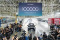 The 100,000th electric vehicle produced by NIO rolling off its production line in the Anhui provincial capital of Hefei on April 7th, 2021. Photo: Daniel Ren