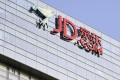 The headquarters of Chinese e-commerce company JD.com. Photo: Kyodo