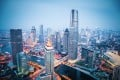 The ratio of outstanding explicit debt to fiscal revenue - a gauge of repayment capability - reached 183.5 per cent in Tianjin (pictured) last year. Photo: Shutterstock
