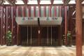 The building exterior of public broadcaster Teledifusao de Macau. Photo: Wikipedia