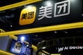 Meituan is selling shares in a range of HK$265 to HK$274 each. Photo: Reuters