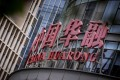Because China Huarong Asset Management is so closely connected with other financial institutions, analysts say there are risks to the domestic and international financial systems. Photo: Reuters