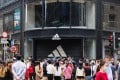 The Adidas store, at 36 Queen's Road, which has now shut down. Photo: Nora Tam