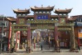 Had it gone ahead, the Korea-China Culture Town would have been built on a site 10 times larger than the country's most famous Chinatown in Incheon (pictured). Photo: AP
