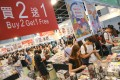 The Hong Kong Book Fair will return to the Convention and Exhibition Centre this year. Photo: Jonathan Wong