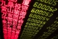 Stock price movements are seen on a screen at a securities company in Beijing on March 23, 2018. Benchmarks in Shanghai and Hong Kong hit a three-week low on June 16. Photo: AFP