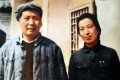 Mao Zedong with his wife Jiang Qing in 1946. Jiang is one of the subjects of Irish writer Gavin McCrea's novel The Sisters Mao, set in the last days of the Chinese Communist leader's life and amid the political tumult of 1968 London. Photo: Getty Images