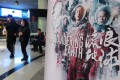The Wandering Earth's massive results on the mainland and humanist message led to hopes that the film would break mainland cinema's losing streak in Hong Kong. Photo: Reuters