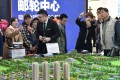 A real estate sales fair in Dalian on April 12, 2018. Photo: Reuters