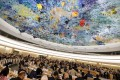 The Universal Periodic Review under the UN Human Rights Council commences in Geneva, Switzerland. Photo: AFP