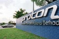 Proton has announced it is opening a new factory in Pakistan. Photo: AFP