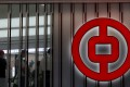 The asset management unit of Bank of China Hong Kong said it aimed to start giving out dividends three months after the sale of the fund. Photo: Reuters