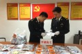 Customs officials in Shenzhen discovered 142 blood samples in a backpack carried by a 12-year-old girl. Photo: Luohu Port