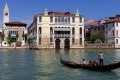 The Palazzo Malipiero (centrre) will house Malaysia's first national pavilion at the Venice Biennale contemporary art exhibition, which opens in May. Photo: Alamy