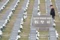 Families of the Jeju April 3 incident victims visit a memorial park in Jeju. Photo: EPA-EFE