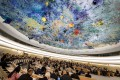The UN Human Rights Council meets for its Universal Periodic Review, in Geneva on November 5, 2018. Photo: AFP