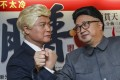 Loong Koon-tin (left), pictured with Chan Hung-chun as Kim Jong-un, stars in the Cantonese opera Trump on Show. Photo: Dickson Lee