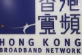epa06678755 The logo of Hong Kong Broadband Network (HKBN) is visible at the company's headquarters in Kwai Chung, Kowloon, Hong Kong, China, 19 April 2018. According to HKBN, the telecommunications company database suffered a massive data hack, involving 'information of some 380,000 customer and service applicant records of HKBN fixed and IDD services as of 2012, representing about 11 percent of its total 3.6 million customer records. Information in the said database includes names, email addresses, correspondence addresses, telephone numbers, identity card numbers, and some 43,000 credit card information as of 2012.' EPA-EFE/ALEX HOFFORD