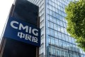 China Minsheng Investment Group. Photo: Sina