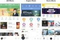 Tencent Music Entertainment operates music streaming apps QQ Music, Kugou Music and Kuwo Music, and karaoke app WeSing. Photo: Handout