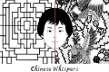The online graphic novel Chinese Whispers by Rani Pramesti reflects on Indonesia's Chinese minority of 1998 riots that ended the Suharto dictatorship. Photo: Chinese Whispers