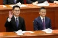 """Tencent's Chief Executive Officer Pony Ma waves next to Alibaba's founder Jack Ma at an event marking the 40th anniversary of China's """"reform and opening up"""" at the Great Hall of the People in Beijing, China December 18, 2018. Photo: Reuters"""
