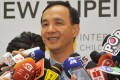 Former New Taipei City mayor Eric Chu Li-luan, now seeking the KMT candidacy for a run at the Taiwanese presidency next year, is keen to rekindle the friendship Ma Ying-jeou enjoyed with Beijing a decade ago. Photo: CNA