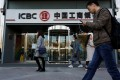 The latest window guidance, which calls for recognising NPLs at more than 60 days overdue, has only been issued to China's six biggest banks: Industrial and Commercial Bank of China, Bank of China, China Construction Bank, Agricultural Bank of China, Postal Savings Bank of China and Bank of Communications. Photo: Reuters