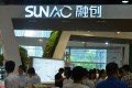 The Sunac China Holdings logo is seen during an exhibition in Hangzhou, Zhejiang province, on May 25, 2015. Photo: China Daily