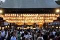 Kyoto's Yasaka Shrine during Gion Matsuri. Photo: Alamy