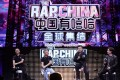Season Three of The Rap of China will be airing soon. The hip hop show has rebranded itself to stay edgy.