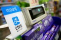 The logo of Alipay, the payments business of Ant Financial Services, is seen at a cashier in Shanghai on January 12, 2017. Photo: Reuters