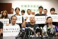 Officials, including lawmaker Fernando Cheung (front left), representing the welfare and religion sectors at a news conference on Tuesday. Photo: Winson Wong
