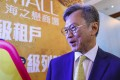 Justin Chiu, executive director at CK Asset, attends a press conference to promote OP Mall at House 1881 in Tsim Sha Tsui, on Tuesday. Photo: Edmond So