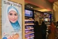 Malaysia has tapped into the potential of extending the definition of halal to cover transport, cosmetics, pharmaceuticals, health care and even banking. Photo: Shutterstock