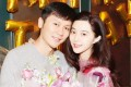 Fan Bingbing and Li Chen have broken up. Photo: Weibo