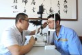 Introducing a national glaucoma screening programme in China would be cost-effective and improve the lives of millions of people, say the researchers of a new study.