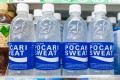 Internal strife has emerged at Pocari Sweat on the mainland and in Hong Kong over the latter office's decision to stop running adverts on TVB in the wake of protest coverage complaints. Photo: Shutterstock