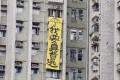 "A protest banner hangs from the window of a flat in 2016, saying ""I want real elections"", complete with a yellow umbrella, the symbol of the 2014 Occupy movement, then Hong Kong's largest pro-democracy demonstration. Photo: Nora Tam"